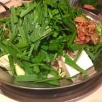 83451795 - たっぷり野菜