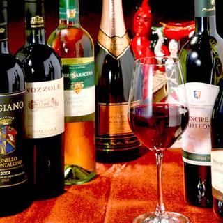 ワインと料理の極上マリアージュを体験