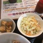 まる飯 -