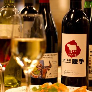 ソムリエ厳選のワインはお肉と相性抜群♪