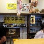 杏杏 - お店は全席禁煙です