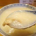 杏杏 - 中華粥の中には「鶏肉」と千切りの「生姜」