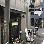 menyaryuu - お店の外観