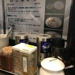 麺屋りゅう - カウンター