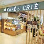カフェ・ド・クリエ・ホスピタル - 入口