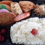 お食事ランド - 「日替弁当」(300円)