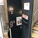 肉バルCo-Lab - 地下への入り口