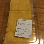 ショップたけざき - 卵焼き(大)400円〜500円?