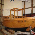 漁人市場とっとっと - 御召船(おめしぶね)