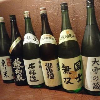 北海道産の地酒・ドリンクを網羅!豊富に取り揃えています。