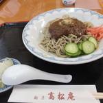 麺房 高松庵 - 平泉じゃじゃ麺1