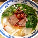 麺や 暁 - 中国発!蘭州牛肉麺 880円