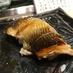 第三春美鮨 - 煮穴子 穴子 160g 活〆 筒漁 神奈川県子安