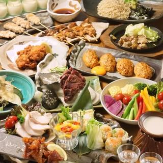 宴会に喜ばれる鶏鳥kitchenゆう宴会コースをご用意!