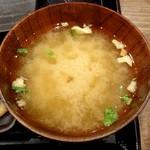 炭火焼干物定食 しんぱち食堂 - 味噌汁