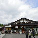 三本松茶屋 - 三本松駐車場・バス停