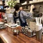 喫茶 岩田 -