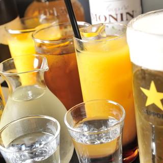 種類豊富&気軽な乾杯で毎日楽しく★季節限定酒もご用意◎