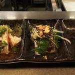 俺の魚を食ってみろ!! - サービスで二種類の味付けのカンパチをいただきました。