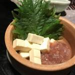梵天丸 - 酒盗クリームチーズ