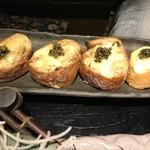 梵天丸 - 蟹味噌とチーズのバケット焼き