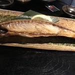 梵天丸 - 金華鯖の干物