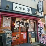 GAKU - 店頭