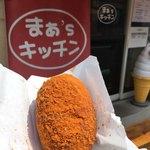 まぁ'sキッチン - 料理写真:超激辛カレーパン  ¥200