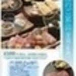 越後一会 十郎 - 料理写真:5.6月初夏のご宴会