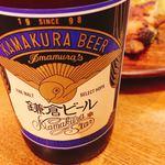 MaruKama -