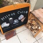 キートス カフェ -