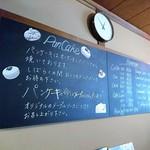 Cafe Rhinebeck -