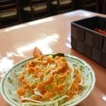 シャクティ - サラダ