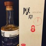 Bar Keizo - 厚岸ウィスキー