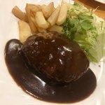 洋食 マリー - デミグラスハンバーグ