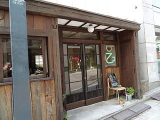 乙コーヒー - 入口