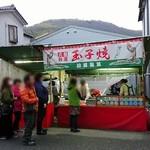 前田製菓 - 外店