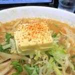 麺王 - バター&一味
