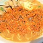麺王 - 七味投下~♪