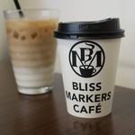 ブリスマーカーズカフェ -