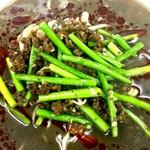 ア・ターブル・エスプリ - 黒い担々麺