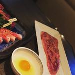 焼肉コギチャン -