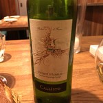 ぺりかん - 白ワイン