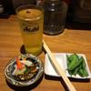 Miyakojimakyoudoryourirakki - 料理写真:ウコンハイ¥400と、お通し2品¥600(推定)
