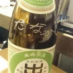 天下一品 - 2次会の日本酒(お店の内容とは関係ありません)