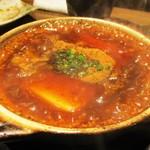 肉汁餃子製作所 ダンダダン酒場 - 俺たちの麻婆豆腐 780円(税別)。     2018.03.27