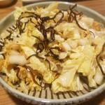 きんぐ - 白菜の塩昆布サラダ