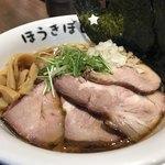 自家製麺ほうきぼし - 特製正油ラーメン(970円)