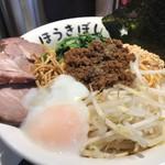 自家製麺ほうきぼし - 特製汁なし坦々麺(1,100円税込)+大盛(100円)