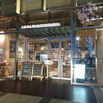 ル・パン・コティディアン - Le Pain Quotidien 東京ミッドタウン店
